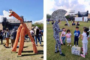 游牧音樂祭馬戲團人員動物裝扮
