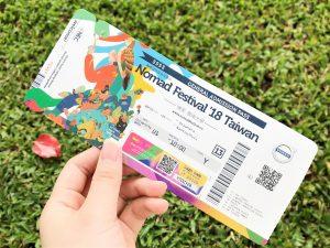 游牧音樂祭實體票券,上面有川貝母的插畫及草原清香